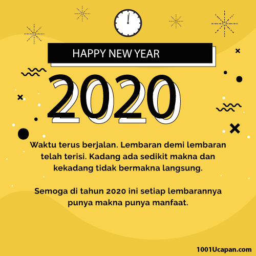 Ayat Tahun Baru 2020 Archives 1001 Ucapan