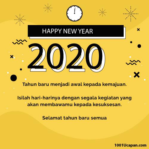Bergambar Ucapan Tahun Baru 2020 1001 Ucapan