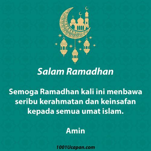 25 Ucapan Ramadhan Kareem 1001 Ucapan