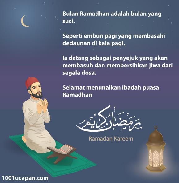 Bergambar - Kad Ucapan Menyambut Ramadhan
