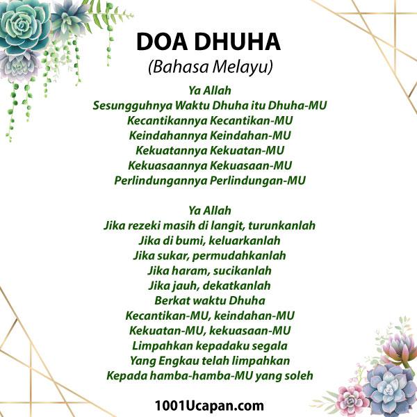 Bergambar Doa Selepas Solat Dhuha Witir Taubat Tahajjud 1001 Ucapan