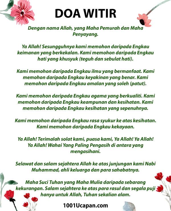 Bergambar Doa Selepas Solat - Dhuha, Witir, Taubat, Tahajjud