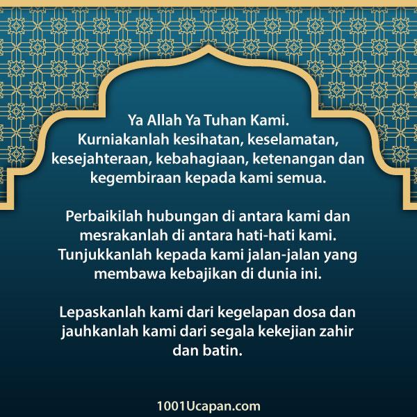 12 Doa Hari Raya Aidilfitri - Bulan Syawal