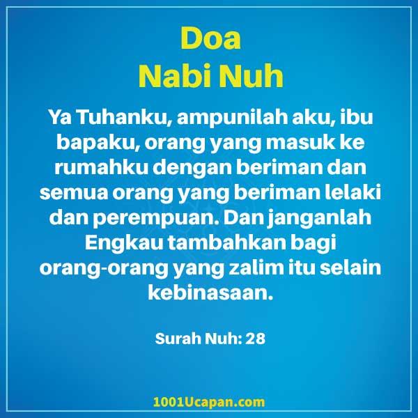 20+ Doa Selepas Solat - Koleksi Doa Para Nabi