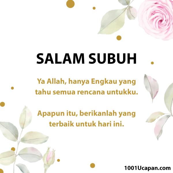 Salam Subuh dan Doa