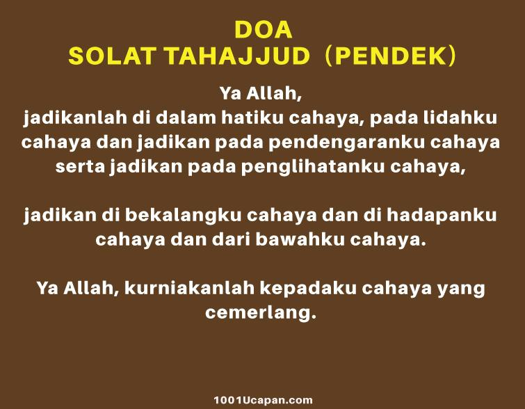 Doa Tahajjud Rumi