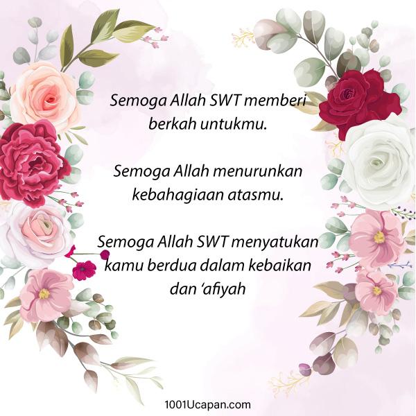 Ucapan Selamat Menikah Dalam Islam yang Indah