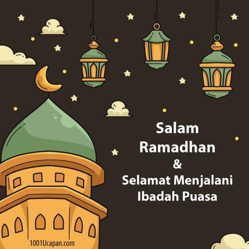Poster Ramadhan : Amalan dan Kelebihan Ramadhan